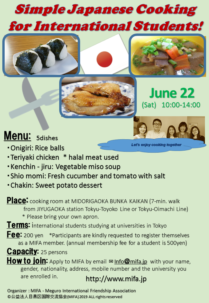 Report】Japanese Cooking for International Students | Meguro